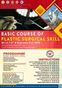 basic-course-of-plastic-surgical-skill