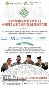 seminar-nasional-halal-2-kongres-auditor-halal-indonesia-2019